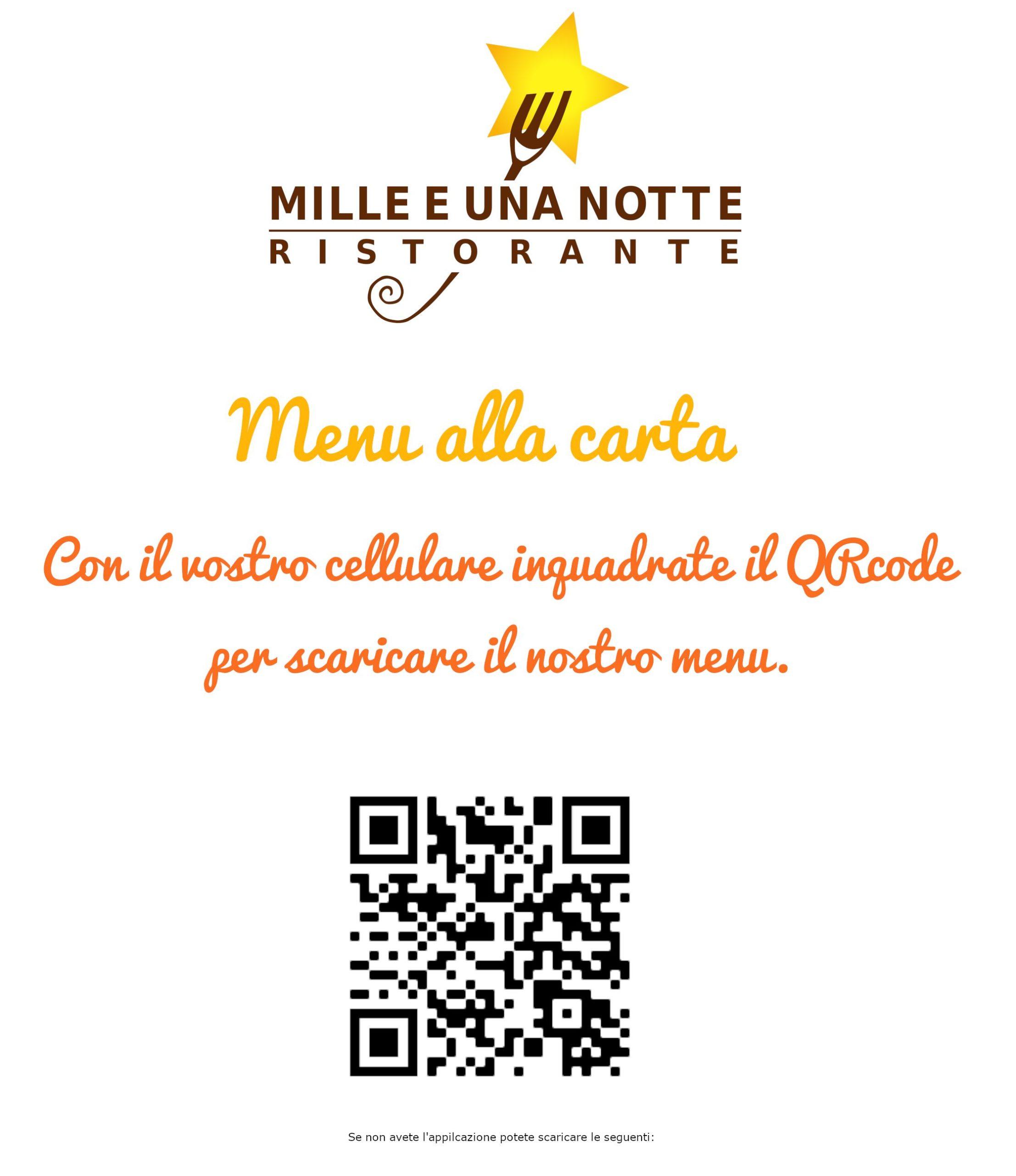 QRcode menu